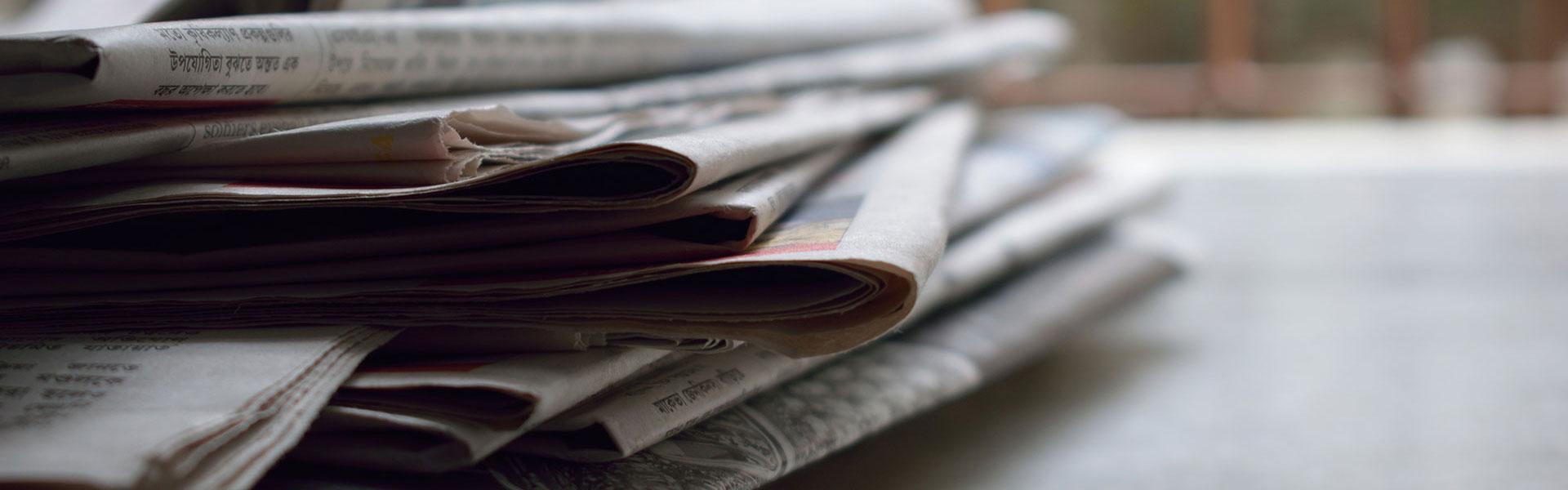 Netcom technologies news header pic